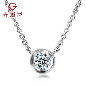 先恩尼珠宝 18K金钻石项链 经典款锁骨链 女款钻石吊坠 可定制不能钻石大小项链