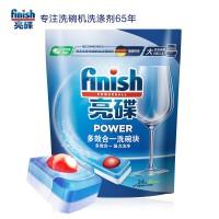 Finsh亮碟洗碗机专用洗涤组合(洗碗块*2+漂洗剂+软化盐)