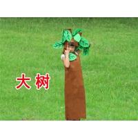 水果服装儿童环保时装走秀演出服手工衣服幼儿园蔬菜表演服装 灰色 大树
