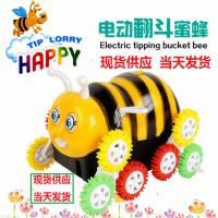 新品电动玩具车 小蜜蜂翻斗车 自动翻转电动车男孩女孩儿童玩具