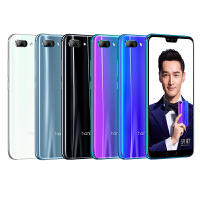 【当当自营】华为 荣耀10 全网通尊享版(6GB+128GB)幻影蓝 移动联通电信4G手机 双卡双待