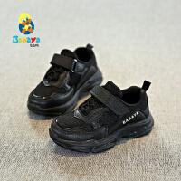【2.5折价:104】芭芭鸭童鞋棉鞋儿童运动鞋加绒加厚男童鞋子女童短靴保暖棉鞋2018冬季新款