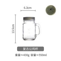 公鸡杯创意玻璃公鸡杯携带茶杯家用带盖带把水杯玻璃杯果汁杯 公鸡杯盖款