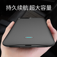 【支持礼品卡】iphone7背夹充电宝电池苹果7plus专用8超薄手机壳移动电源便携冲P