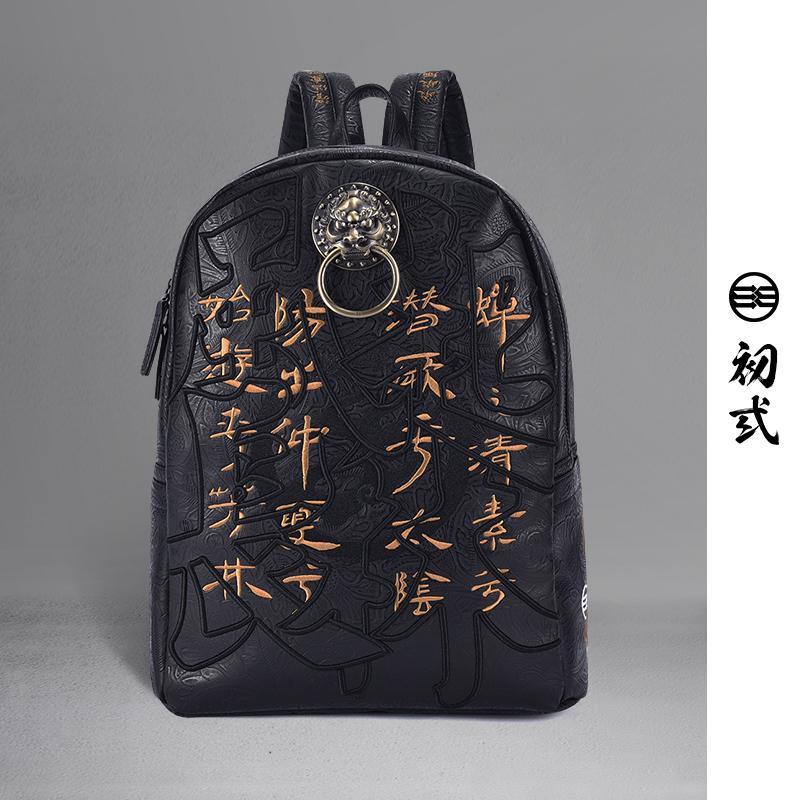 【支持礼品卡支付】初弎琅琊榜2风起长林联名款中国风潮双肩包男女电脑背包书包41252