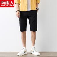 南极人夏季休闲短裤柔软亲肤舒适建议潮流港风男裤子