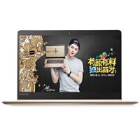 联想(Lenovo) 小新Air13Pro 13.3英寸超轻薄笔记本 I5-7200U 8G内存 256G固态硬盘 2