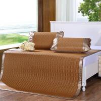 富安娜家纺 馨而乐双面透气1.5米夏季席子凉席三件套1.8m床 馨香
