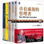 【管理书籍套装5册】德鲁克珍藏经典套装:卓有成效的管理者管理的实践+旁观者(套装共3册)+哈佛商业评论管理必读:自我发