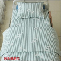 医院用诊所养老院理疗病床单人床上用品蓝白床单被罩三件套纯棉 病床通用尺寸