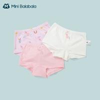 迷你巴拉巴拉女童平角裤内裤棉氨面料宽松透气儿童四季短裤三条装