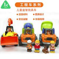 宝乐童益智工程玩具车套装儿童挖土推土车搅拌车泥斗车声光玩具车