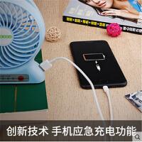 USB风扇迷你小电风扇便携桌面办公室宿舍学生床上随身电扇可充电