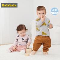 巴拉巴拉婴儿毛衣儿童针织衫宝宝空调衫线衫秋装2019新款纯棉卡通
