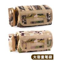 小�W生�P袋男孩文具盒迷彩帆布�和�多功能�p便大容量炫酷�U�P盒