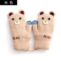 儿童手套冬男童女童加厚加绒时尚保暖卡通儿童针织包仔潮手套