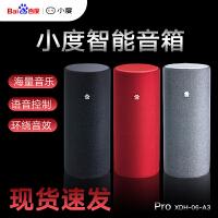 小度智能音箱pro百度AI语音控制家用便携音响wifi无线蓝牙音箱