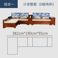 20190402213555133红橡木全实木沙发组合套装现代中式冬夏两用储物布艺整装客厅家具 组合