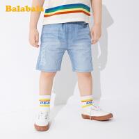 【1件7折价:62.93】巴拉巴拉宝宝短裤男童裤子儿童装2020新款夏休闲薄款牛仔裤五分裤