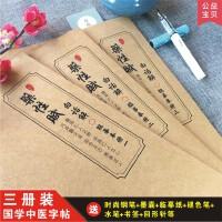 大学生书包双肩包男士简约休闲大容量旅行背包男包时尚潮流初高中