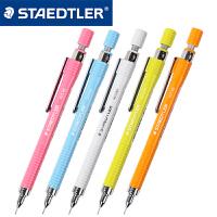 德国STAEDTLER施德楼 925 65 专业绘图 自动铅笔 银灰|彩虹糖果色