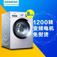 SIEMENS/西门子 XQG80-WM12N2C80W 滚筒洗衣机 全自动 8KG 免熨烫洗