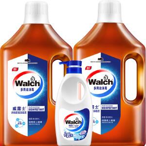 威露士 衣物家居多用途消毒液1.6Lx2瓶+手洗洗衣液500g瓶装