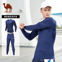 骆驼运动男款健身套装 舒适时尚针织长袖长裤运动套装男