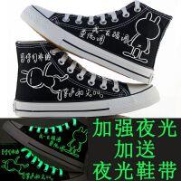 春秋男鞋帆布鞋荧光男士板鞋时尚韩版休闲鞋学生运动鞋透气单鞋子潮鞋