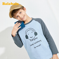 【7折价:48.93】巴拉巴拉儿童打底衫2020新款春季男童长袖T恤简约印花百搭时髦潮