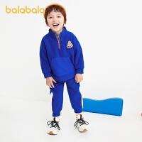【品类日2件6折】巴拉巴拉儿童套装男童冬装宝宝童装两件套休闲运动小童潮
