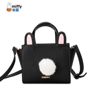 Miffy/米菲2016秋冬新品迷你手机包毛球链条斜挎包单肩包 女士包包