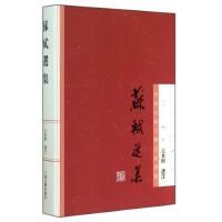 苏轼选集(精)/中国古典文学名家选集