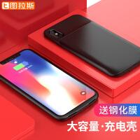 【支持礼品卡】iPhoneX背夹充电宝苹果X电池iPhone超薄壳充电手机壳8背夹式X夹背保护套