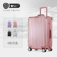 【全国包邮】USO新品高端铝框箱海关锁万向轮拉杆箱20寸24寸男女行李旅行箱