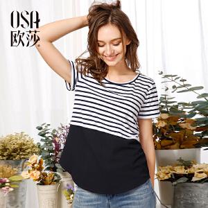 欧莎2017夏装新款女装圆领蓝白条色时尚T恤B11035