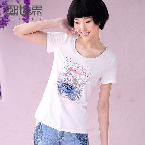 熙世界夏季棉质修身印花T恤简约圆领短袖上衣女192ST489