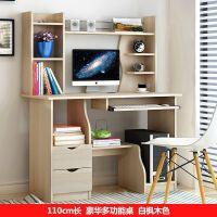 板式家具电脑桌台式桌家用带书柜办公桌 实用大气,耐磨耐用