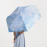蕉下栖寻动物系列夏季防紫外线防晒伞轻小便携时尚百搭