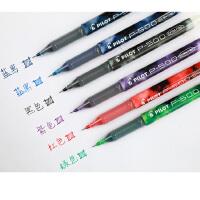 日本Pilot百乐P500中性笔限定运动P-500整盒装官方正品走珠笔水笔0.7/0.5mm学生用P700黑色笔考试专用
