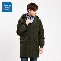 [超级大牌日每满299-150]真维斯中长款羽绒服男2018冬装新款男士连帽修身外套韩版青年衣服
