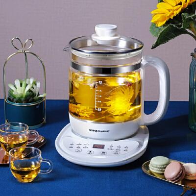 荣事达 养生壶 保健壶自动变频电水壶炖汤熬药菊花茶茉莉茶煮茶壶 一壶多用