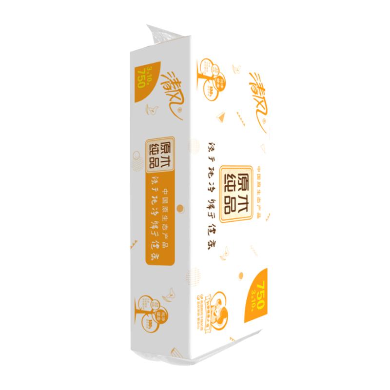 清风 原木纯品无芯卷筒纸3层75克/卷卫生纸 纸巾 10卷/提