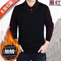 冬季加绒加厚保暖衬衫男假两件带领针织衫套头毛衣中年爸爸装衬衣