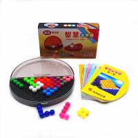 智慧金字塔智力魔珠逻辑思维亲子益智玩具桌面教具早教启蒙游戏