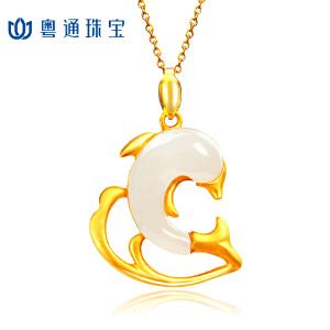 CNUTI粤通国际珠宝   黄金镶玉吊坠 黄金吊坠 和田白玉  海豚吊坠