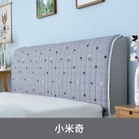 纯棉床头套罩布艺全包床头套弧形皮床靠背靠垫套罩防尘保护套北欧