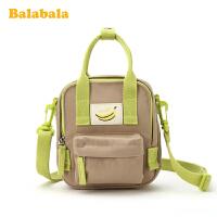 巴拉巴拉儿童包包斜挎包男童小挎包潮时尚女童2020新款休闲手拎包