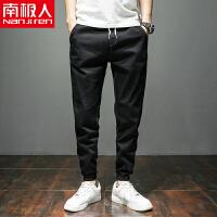 南极人新潮时尚休闲裤简约有型舒适弹力长裤男