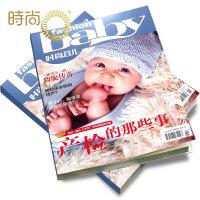 时尚育儿 2018年全年杂志订阅新刊预订1年共12期 母婴育儿期刊0-3岁4月起订